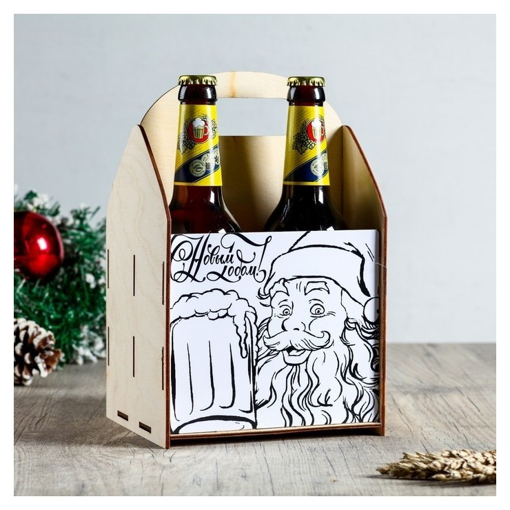 Ящик под пиво С новым годом! Дед мороз и кружка NNB