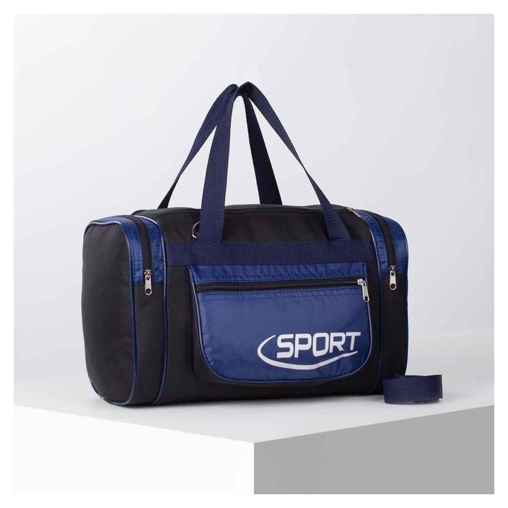 Сумка спортивная, отдел на молнии, 3 наружных кармана, длинный ремень, цвет чёрный/синий NNB