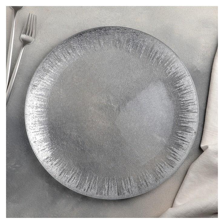 Тарелка подстановочная «Бурлеск», D= 33 см, цвет серебро Magistro