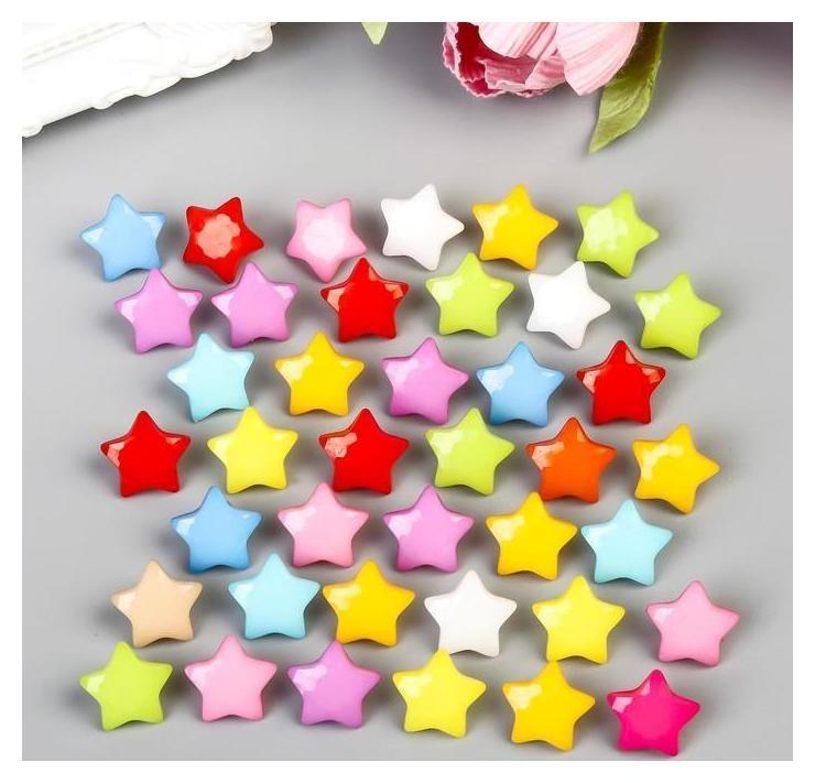 Пуговицы пластик для творчества на ножке Цветные звёздочки набор 40 шт 1,5х1,5 см Арт узор