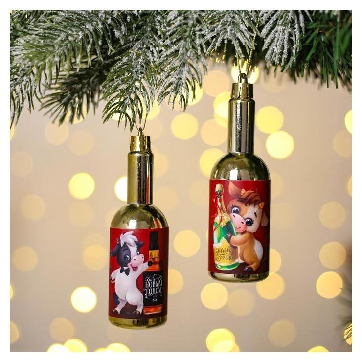 Подвески пластик «Веселого нового года», 2 шт, бутылка Зимнее волшебство