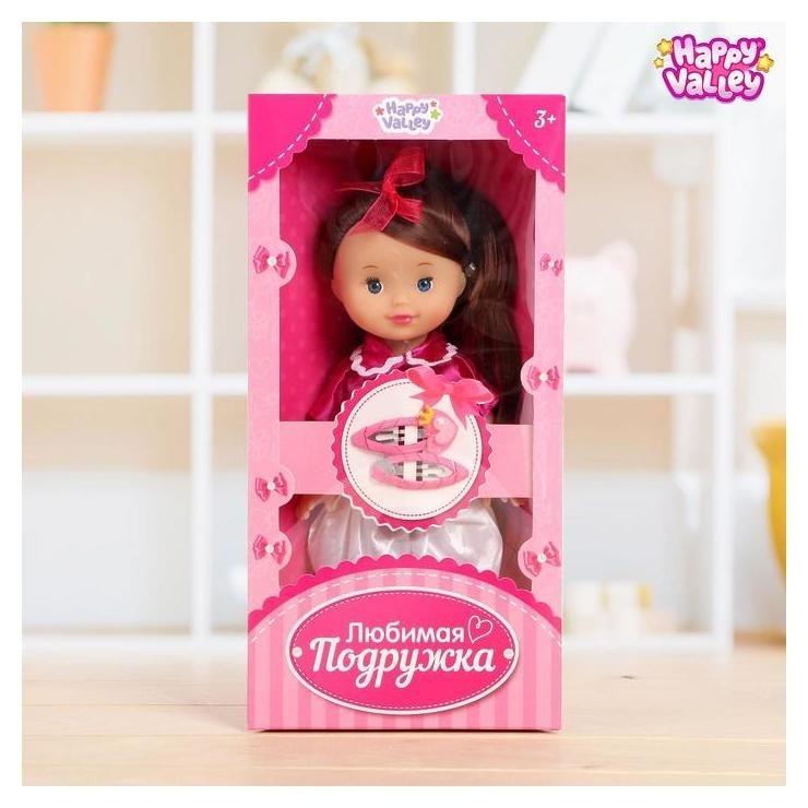 Кукла «Любимая подружка» в костюмчике, с аксессуарами Happy Valley