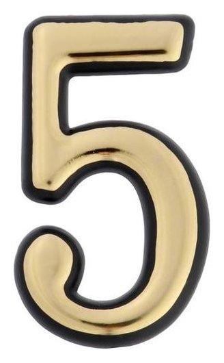 "Цифра дверная ""5"" Tundra, пластиковая, цвет золото, 1 шт.  Tundra"