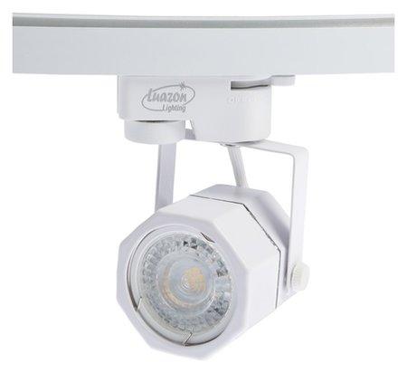Трековый светильник Luazon Lighting под лампу Gu10, восемь граней, корпус белый  LuazON