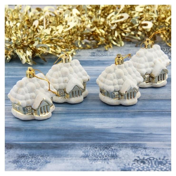 Украшение ёлочное Домики в снегу (Набор 4 шт) 5,5х5,5 см Зимнее волшебство