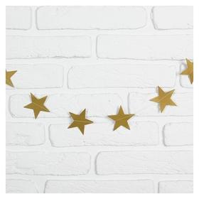 Гирлянда «Звезда», 200 см, цвет золотой