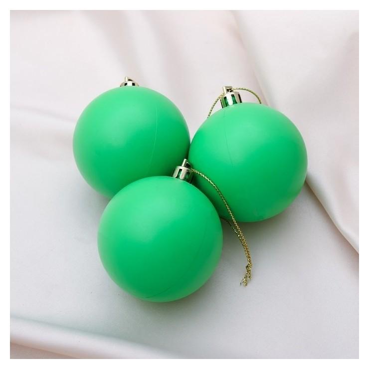 Набор шаров пластик D-5,5 см, 3 шт Матовый зелёный Зимнее волшебство