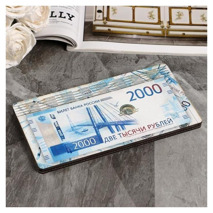 Купюрница 2000 рублей, плоская, печать, 18,5х9,5х0,8 см NNB