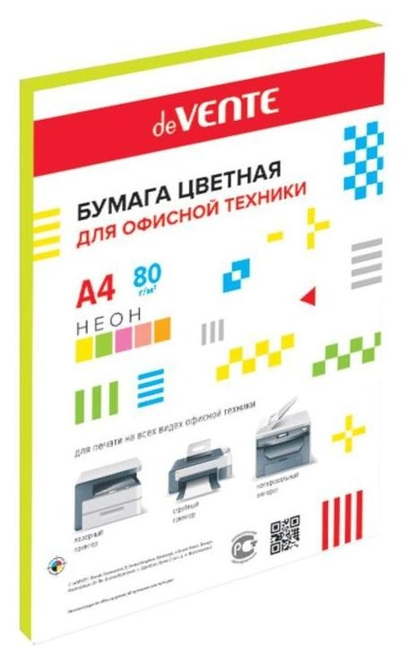 Бумага цветная А4, 50 листов, Devente, 80г/м², неоновый желтый, в пакете  deVente