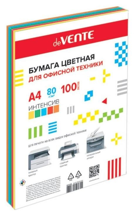 Бумага цветная А4, 100 листов, Devente, 5 цветов, 80г/м², интенсивные цвета, в пакете  deVente