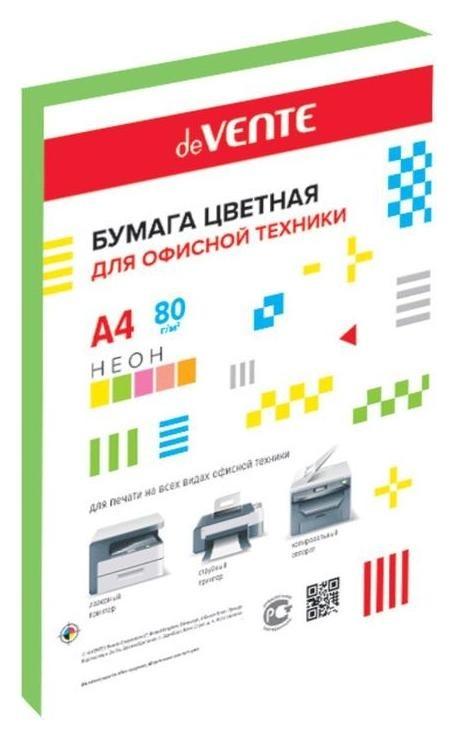Бумага цветная А4, 100 листов, Devente, 80г/м², неоновый зелёный, в пакете  deVente