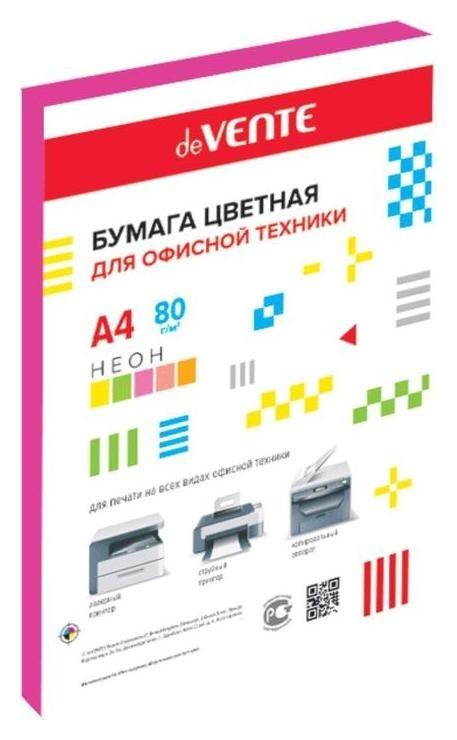 Бумага цветная А4, 50 листов, Devente, 80г/м², неоновый малиновый, в пакете  deVente