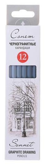 Набор карандашей чернографитных разной твердости ЗХК сонет, 12 штук, 8b-2h  Невская палитра