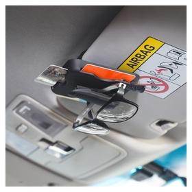 Держатель очков и визиток на солнцезащитный козырек, черный