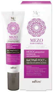 Мезосыворотка-интенсив для волос несмываемая Быстрый рост и Идеальная длина волос Mezo Hair Complex Белита - Витэкс