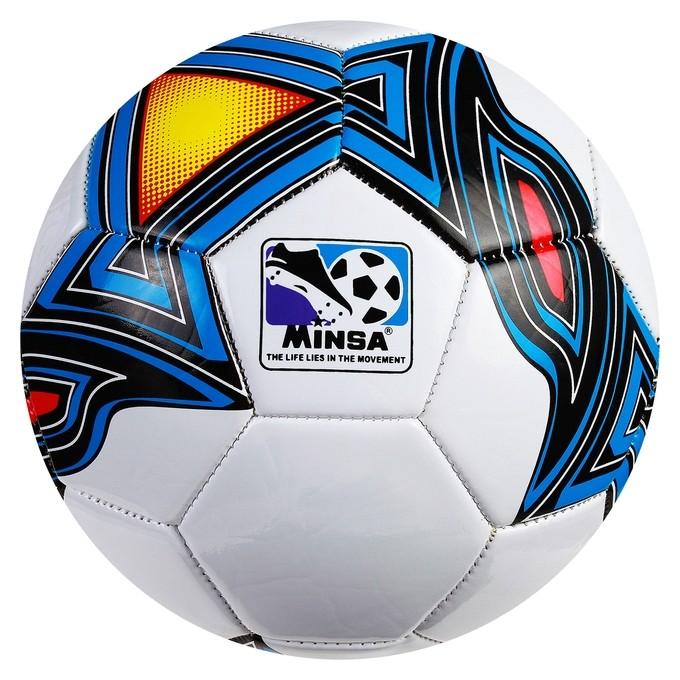 Мяч футбольный Minsa, размер 5, 32 панели, Tpu, 3 под слоя, машин сшивка 320 г  Minsa