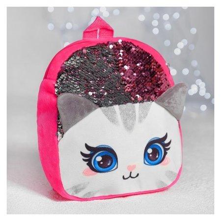 Рюкзак детский с пайетками Кошечка 23*28см NNB
