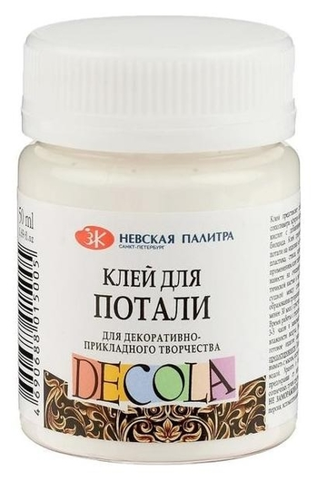 Клей универсальный для потали 50 мл ЗХК Decola, водная основа  Невская палитра