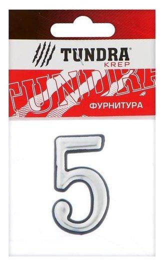 "Цифра дверная ""5"" Tundra, пластиковая, цвет хром, 1 шт.  Tundra"