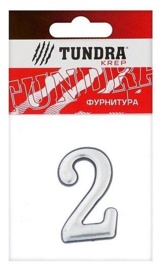 "Цифра дверная ""2"" Tundra, пластиковая, цвет хром, 1 шт.  Tundra"