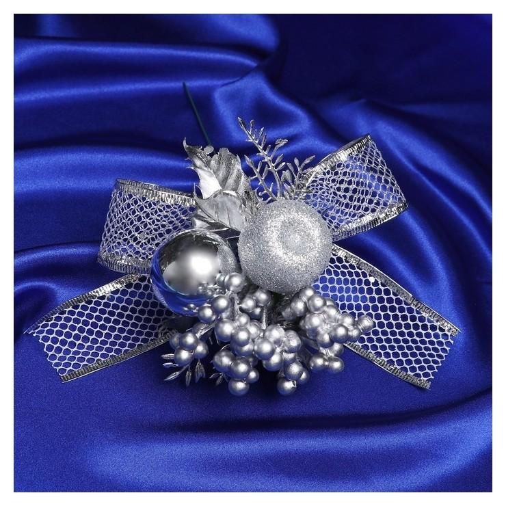 Декор Зимняя сказка яблочко шишка лента 15 см, серебро Зимнее волшебство