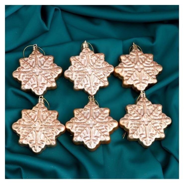 Украшение ёлочное Праздничная снежинка 7,5 см (Набор 6 шт) золото Зимнее волшебство