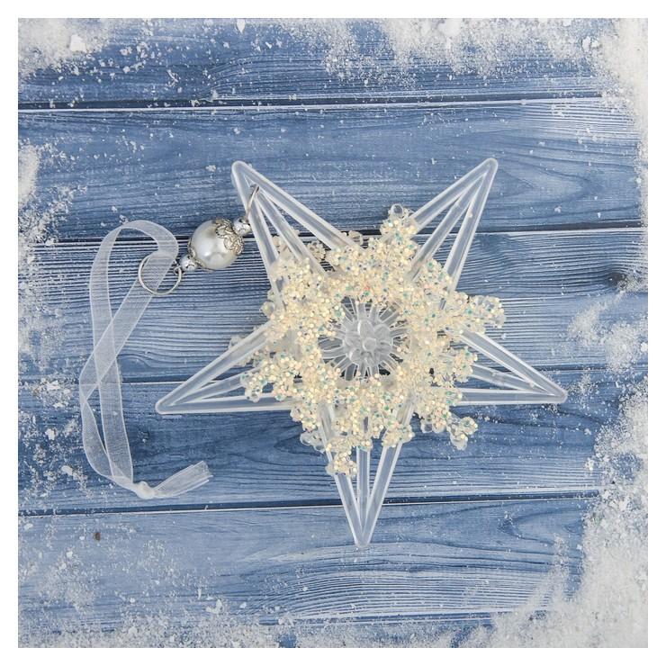 Украшение ёлочное Полярная звезда D-11,5 см Зимнее волшебство