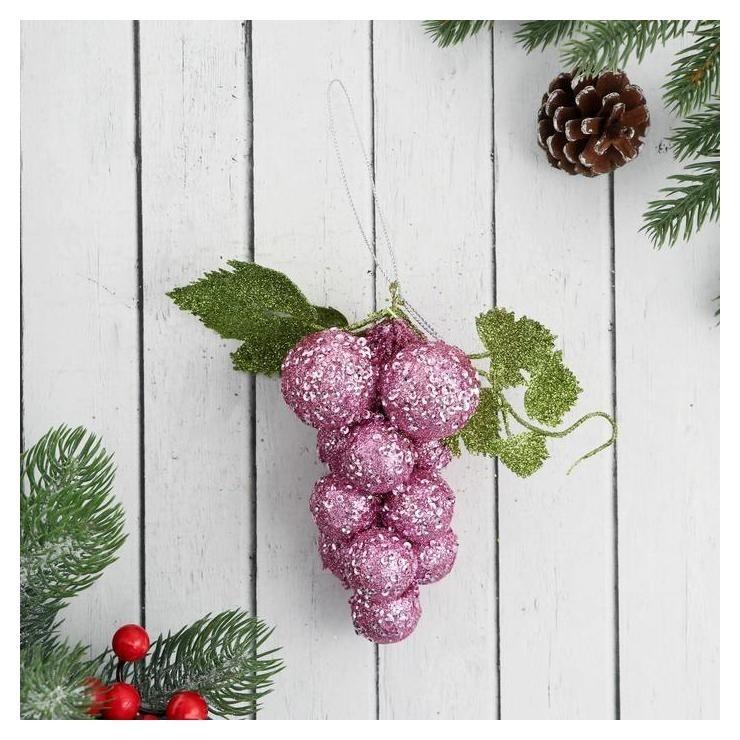 Украшение ёлочное Виноград-сокровище 8х11,5 см сиреневый Зимнее волшебство