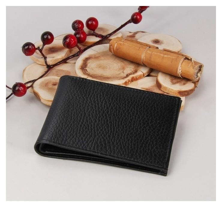 Портмоне мужское и зажим для денег, 2 отдела, для карт, откидной держатель, цвет чёрный  Максим
