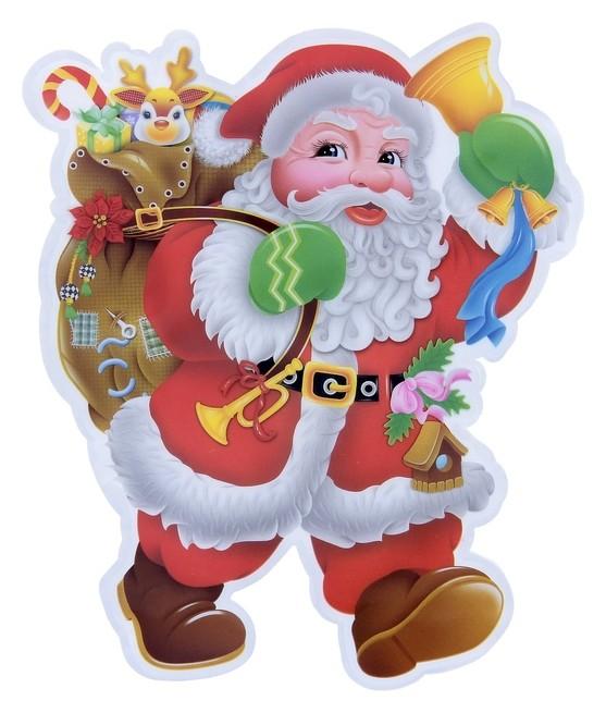 Наклейка на стекло Дед мороз с подарками и колокольчиком 14,5х18 см Зимнее волшебство