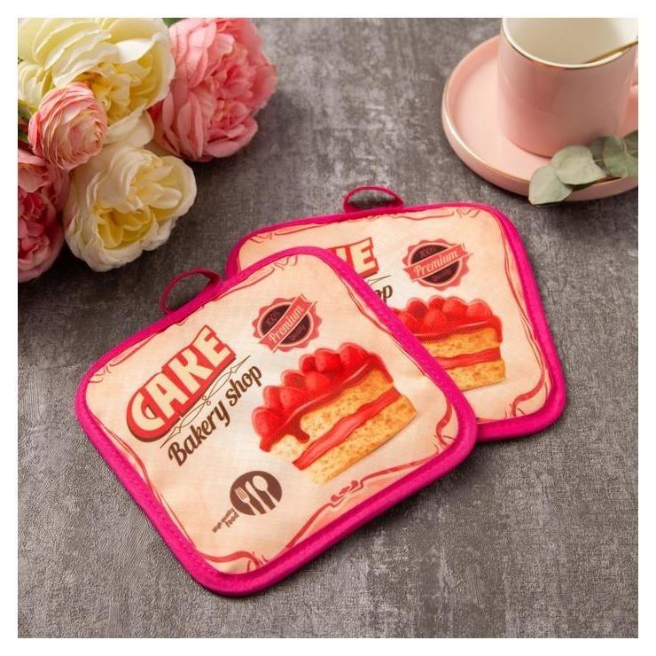 Кухонный набор «Доляна» Cake, прихватка 17х17 см - 2 шт Доляна