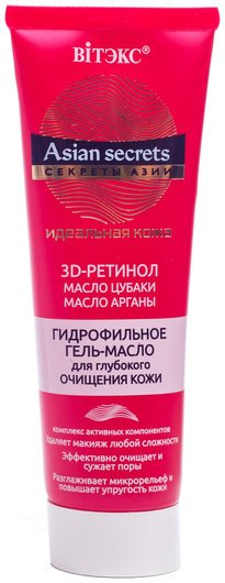 Гидрофильное гель-масло для глубокого очищения кожи  Белита - Витекс