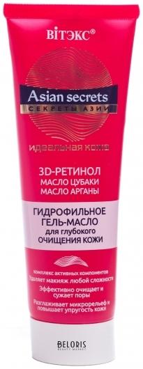 Гидрофильное гель-масло для глубокого очищения кожи Белита - Витекс Секреты Азии