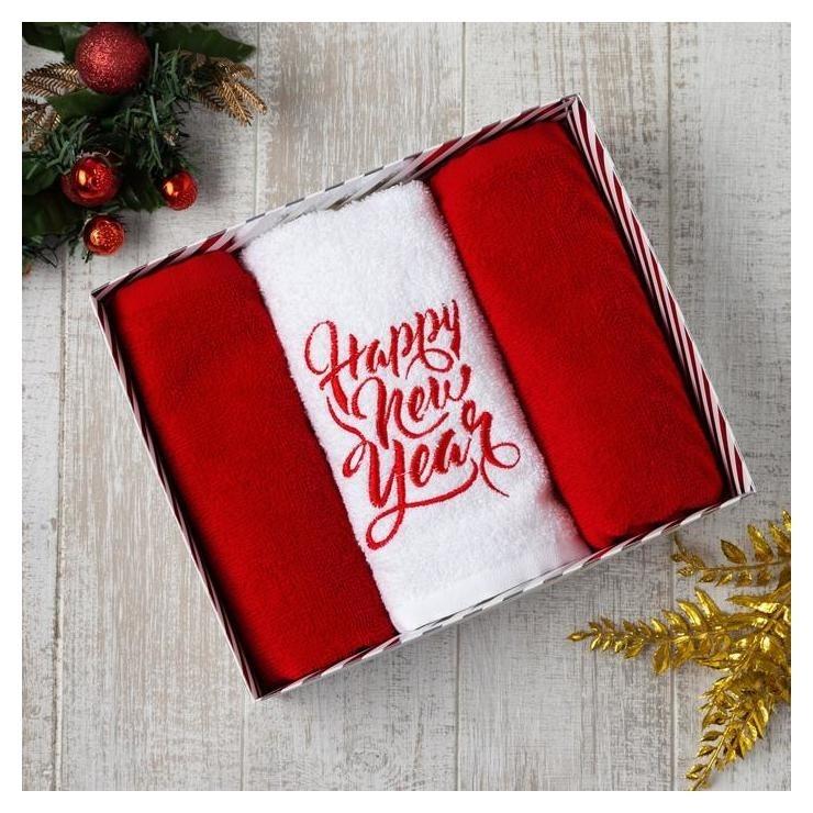 Набор полотенец Happy New Year 30х60 см- 3 шт Экономь и Я