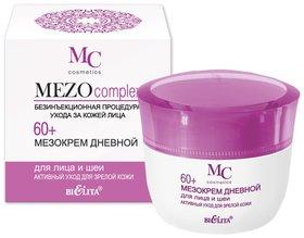 Мезокрем для лица и шеи дневной Активный уход для зрелой кожи Mezocomplex 60+ Белита - Витэкс