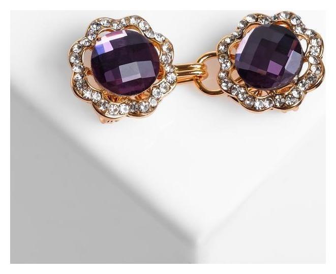 Зажим для кардигана Сияние, цвет бело-фиолетовый в золоте Queen fair