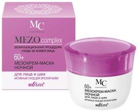 Мезокрем-маска для лица и шеи ночной Активный уход для зрелой кожи Mezocomplex 60+ Белита - Витэкс