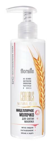 Мицеллярное молочко для снятия макияжа  Floralis