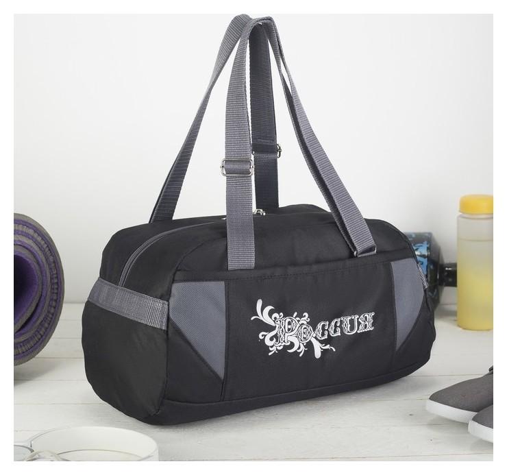 Сумка спортивная, отдел на молнии, наружный карман, цвет чёрный/серый  ЗФТС
