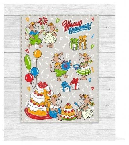 Полотенце «Счастье» 45х60 см