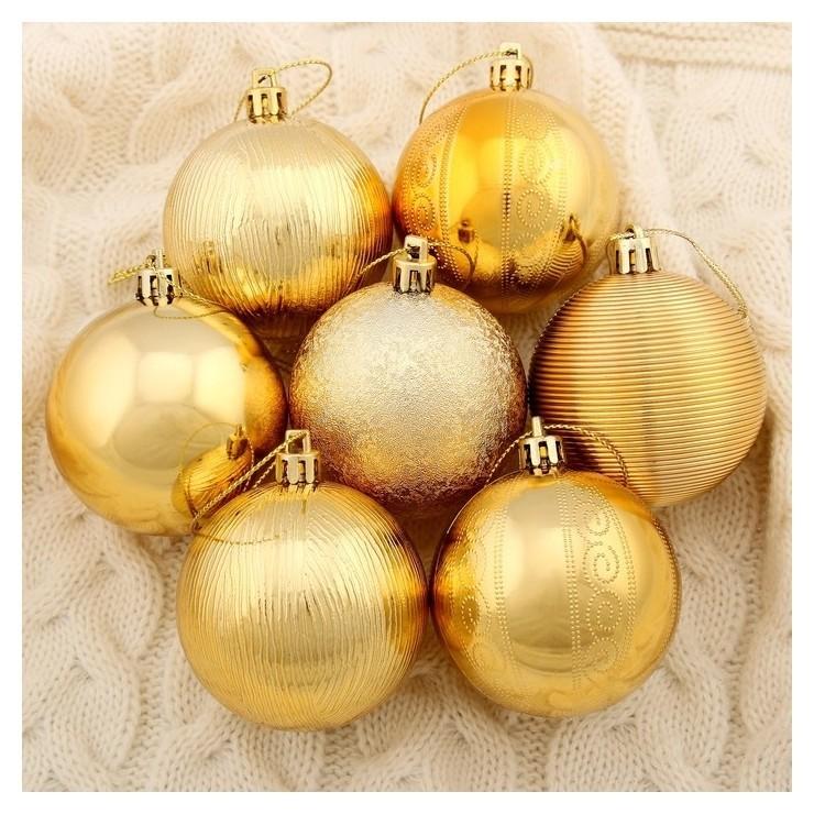Набор шаров пластик D-6 см, 25 шт  - ажур золото Зимнее волшебство