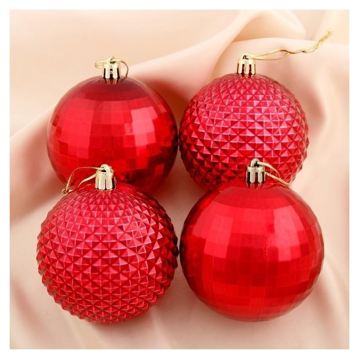 Набор шаров пластик D-8 см, 4 шт Диско и грани красный Зимнее волшебство