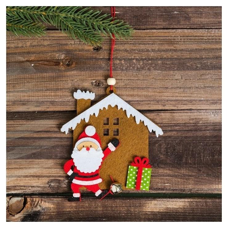 Набор для создания подвесной ёлочной игрушки из фетра «Дед мороз у дома» Школа талантов