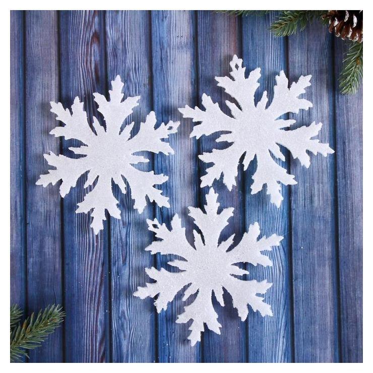 Украшение ёлочное Снежинка - острые грани (Набор 3 шт) 12,5 см белый Зимнее волшебство