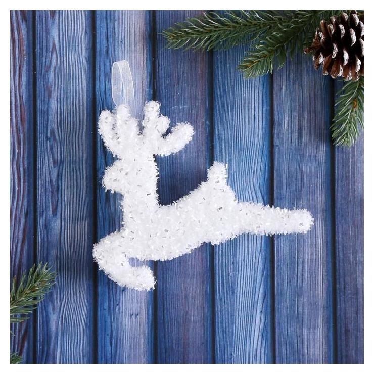 Украшение ёлочное Снежный оленёнок 14х10 см белый Зимнее волшебство