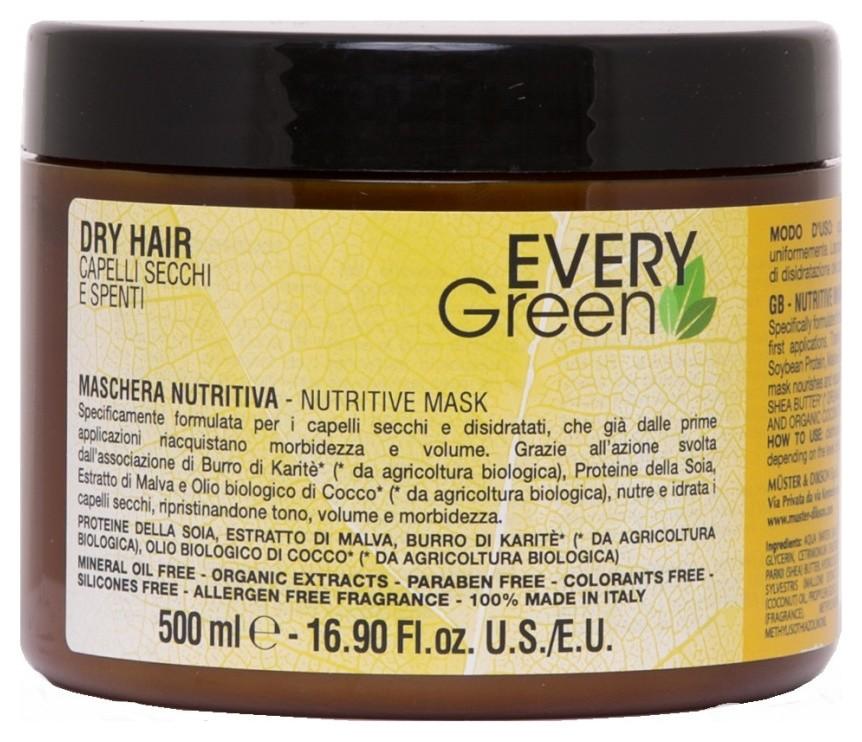 Органическая маска для сухих волос DRY HAIR Maschera Nutritivo   Dikson