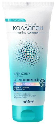 """Крем-контур антицеллюлитный """"Холодная формула""""  Белита - Витекс"""