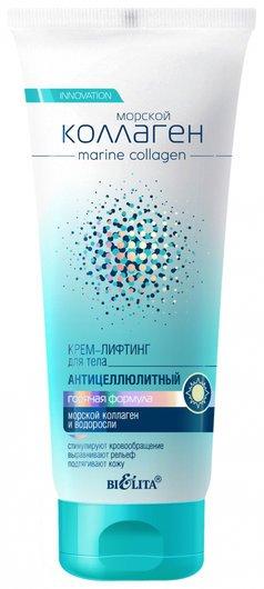 Крем-лифтинг антицеллюлитный «Горячая формула»  Белита - Витекс