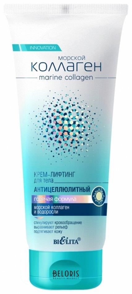 Купить Крем для тела Belita, Крем-лифтинг антицеллюлитный «Горячая формула», Беларусь