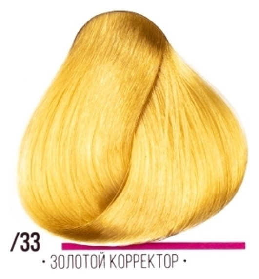 Крем-краска для волос Hair Cream Colourant Тон .33 Золотистый корректор